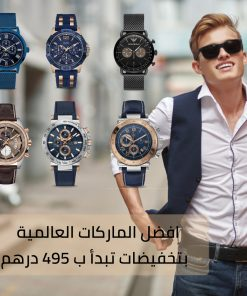 Watches-Collection III
