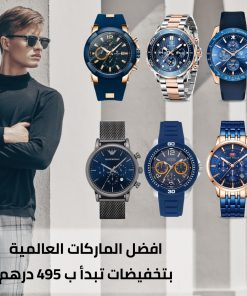 Watches-Collection II